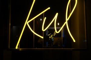 Restaurant Kul Kopenhagen